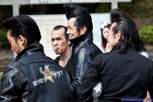 Tokyo Rockabilly Club Hairstyle The Fifties Inspired