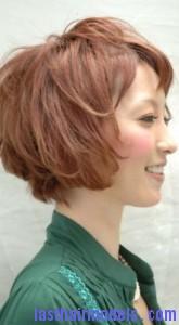 semi-shaggy hair2